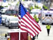 Boston Marathon Bombing Memorial Site