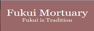 Fukui Mortuary, Inc. - Los Angeles Logo