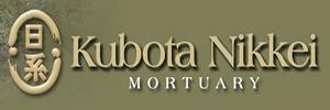Kubota Nikkei Mortuary Logo