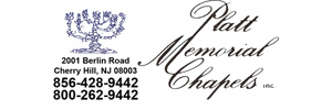 Platt Memorial Chapels, Inc. Logo