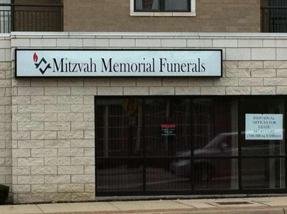 Photo of Mitzvah Memorial Funerals