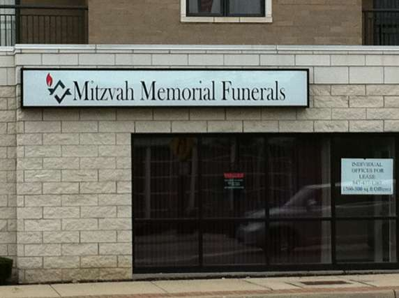 Photo of Mitzvah Memorial Funerals