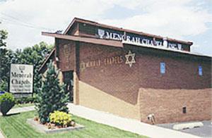 Photo of Menorah Chapels Inc